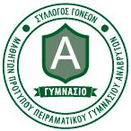 Syllogos Goneon Logo
